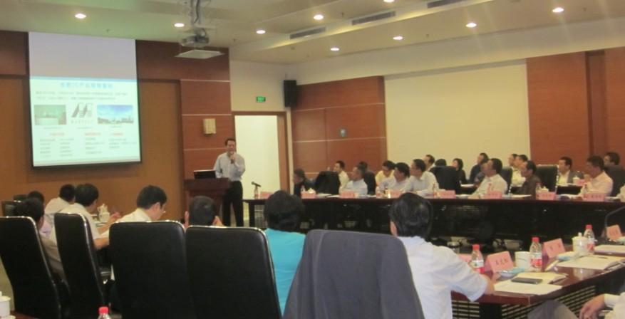 合肥市集成电路产业发展高层圆桌会议召开